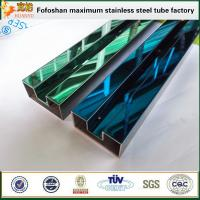 Wholesale Best Price Colored Stainless Steel Pipe Manufacturers from china suppliers