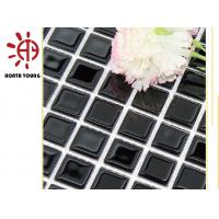 Buy cheap HTY - TB 300 China 2018 Crystal Glass Block Mosaic Tile from wholesalers