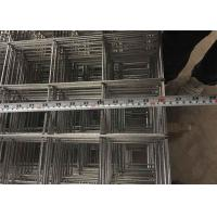China Oxidation Resistance Welded Wire Mesh Panels Low Carbon Steel Wire Material on sale