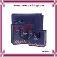 Quality Paper Bag,Paper Gift Bag For Sale,Christmas Brown Paper Dark Blue Paper Gift Bag ME-BG017 for sale