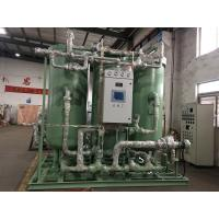 China High Purity Membrane Nitrogen Generator With High Pressure Air Compressor on sale