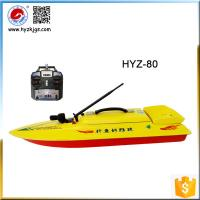 China HYZ-80 Fishing Bait Boat for Sales on sale