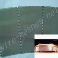 Buy cheap Perforated Mesh from wholesalers