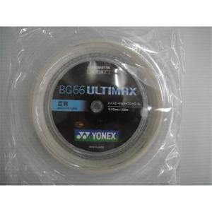 Wholesale YONEX-BG66-UM-BG-66UM-BG-66-Ultimax-200-m-Coil-Badminton-String wholesale price from china suppliers