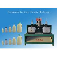 Quality High Density Polyethylene Blow Molder Machine , Plastic Bottle Extrusion Blow Molding Machines for sale