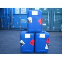 Buy cheap Acetic Acid ( 99%,99.5%) from wholesalers