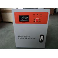 Wholesale Full Automatic Servo Controlled Voltage Stabilizer from china suppliers