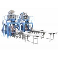 Wholesale Carbon Steel Pipe Fittings Packing Machine Automatic Weighing 2000ml Volume from china suppliers