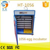 Wholesale 1056 pcs egg incubator thailand fully automatic egg incubator CE approved chicken egg incubator from china suppliers