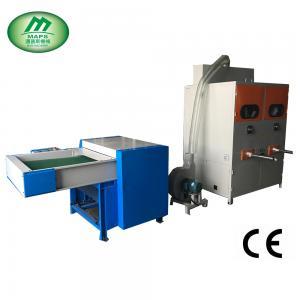 Buy cheap Bear filling machine Toy stuff machine Polyester fiber stuff machine,Dolling from wholesalers