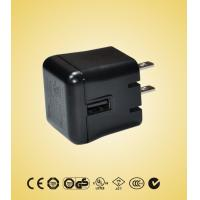 Wholesale 11W 0.5A - 60A 100V to 240V AC USB Smart Car Battery Charger for Set-top-box / PDA from china suppliers