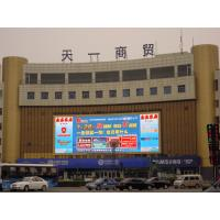 IP65 2R1G1B Outdoor Full Color Led Display With PC Synchronization Mode for sale
