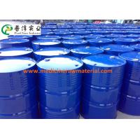 Wholesale Phenyltrichlorosilane Silane Coupling Agent  For Hydrophobic Surface Treatment 98-13-5 from china suppliers