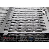 Wholesale Aluminum Metal Safety Grating With Serrated Surface | China Safety Grating Factory from china suppliers