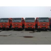 Wholesale 8X4 371HP Howo A7 Dump Truck With High Performance Engines Yellow Color from china suppliers