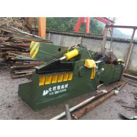 Wholesale Manual Operation Alligator Metal Shear High Safety With  200 Ton Shear Force from china suppliers