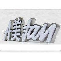 China Thermoforming Face Led Channel Letters Dome Shape For Outdoor Billboard Advertising on sale