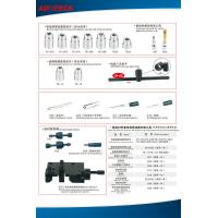 Buy cheap Fuel injector pump metal Common rail tool kits Head Rotor for Japanese truck , from wholesalers