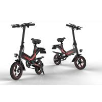 China Multi Functional Full Size Folding Bike 14 Inch Aviation Aluminium Alloy 400W Motor Power for sale