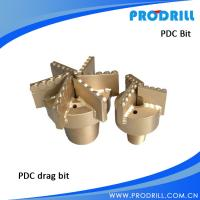 Wholesale PDC drag bit for water wells,mining from china suppliers