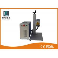 Wholesale Bird Ring Fiber Laser Machine For Faucet , Enclosed , Belt Buckle With Rotary Attachment from china suppliers