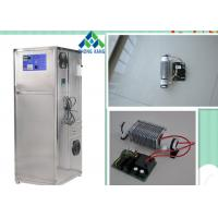 Buy cheap Ozone Components / Ozone Generator Parts With Enhanced Air Cooling Design 8G/hr from wholesalers