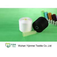 Wholesale Dyed / White Polyester Core Spun Yarn from china suppliers