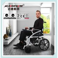 Wholesale Medical Lightweight Motorized Folding Wheelchair , Disabled Power Electric Wheelchair from china suppliers