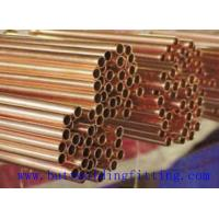 Wholesale Alloy Monel 400 UNS N04400 Nickel Alloy Seamless Pipe / Tube For Industrial And Construction from china suppliers