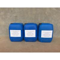 Buy cheap Non Toxic Monoaluminum Phosphate Liquild Refractory Casting Materials from wholesalers