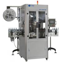Wholesale PVC Film Shrink Sleeve Printing Machine For Beverage Bottle / Water Bottle Packing from china suppliers