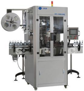 Quality PVC Film Shrink Sleeve Printing Machine For Beverage Bottle / Water Bottle for sale