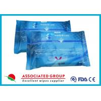 Wholesale Clinically Tested Multiple Uses Adult Cleaning and Bathing Wet Wipes Rinse Free 48pcs from china suppliers