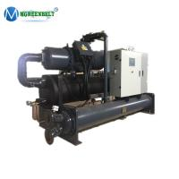 Wholesale OEM CE Certified Water Cooled Industrial Water Chiller Price Water Cooled Chiller from china suppliers