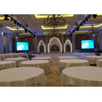 Buy cheap Super Slim 3.9mm Indoor Rental LED Display for Luxury Wedding LED Display Hire from wholesalers
