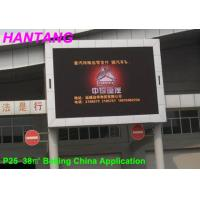 Buy cheap P25 Static Scan Mode Vivid Pictures Train Station Outdoor LED Display from Wholesalers