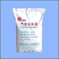 Wholesale White Carbon Black (Gas-Phase) (Industrial Grade) from china suppliers