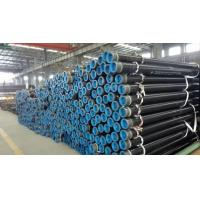 China 3LPE Coated Steel Pipe, DIN 30670 , or CAN / CSA Z245.21 , etc on sale