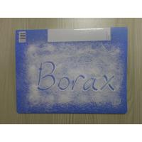 Wholesale Boriding Pure Borax Powder 99.9% High Purity Cas 12179 04 3 1.69 - 1.72 Density from china suppliers