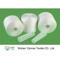 Wholesale Knotless 50/2 Spun Polyester Yarn with Polyester Staple Short Fiber Material for Sewing from china suppliers