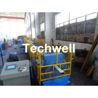 Wholesale 0.4-0.8mm Downspout Machine for Making Steel Rectangular Downpipe with Saw Cutting from china suppliers
