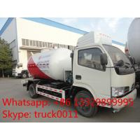 Buy cheap dongfeng furuika 5500L lpg gas dispenser truck for sale, hot sale propane gas dispensing truck for filling gas cylinders from Wholesalers