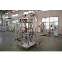 50-500rpm In Situ Sterilizable Fermenter With Glass Rotameter Ring Sparger for sale