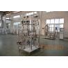 AC Motor In Situ Sterilizable Fermenter 100L Magnetic Stirred PH2.0-12.0±0.1 for sale