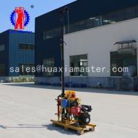 Buy cheap YQZ-50B Hydraulic Portable Diesel Oil Drilling Rig Machine Price from wholesalers