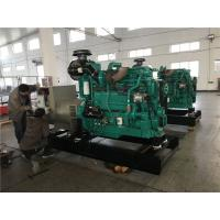 Wholesale Positive Water Cooling Cycle 20kw - 50kw Cummins Industrial Generators With Fuel Tank from china suppliers