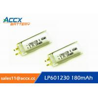 Wholesale 601230pl 601230 3.7v 180mAh li-polymer battery for bluetooth headset, messager from china suppliers