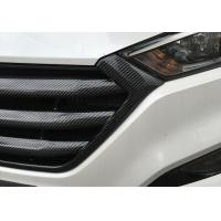 Buy cheap Hyundai New Tucson 2015 2016 Front Grille Molding Cover 3D Carbon Fiber from Wholesalers