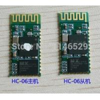 Quality Without the floor, HC-06 Bluetooth serial module, single-chip wireless Bluetooth for sale