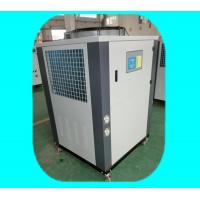 Wholesale 2HP Industrial Water Cooled Chillers/ Air Cooled Liquid ChillerWith Vacuum Pump from china suppliers